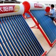 China Solar Company Bankruptcy