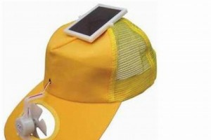 Five most weird uses of solar power